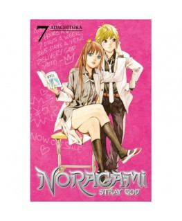 Noragami Stray God 7