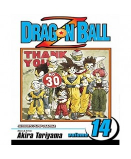 Dragon Ball Z V14 1E