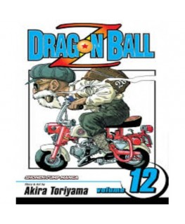 Dragon Ball Z V12 1E