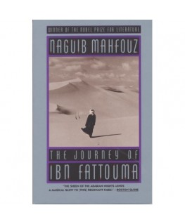 The Journey of Ibn Fattouma